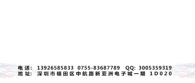 推荐IC电子元器件供应商(0)联系方式