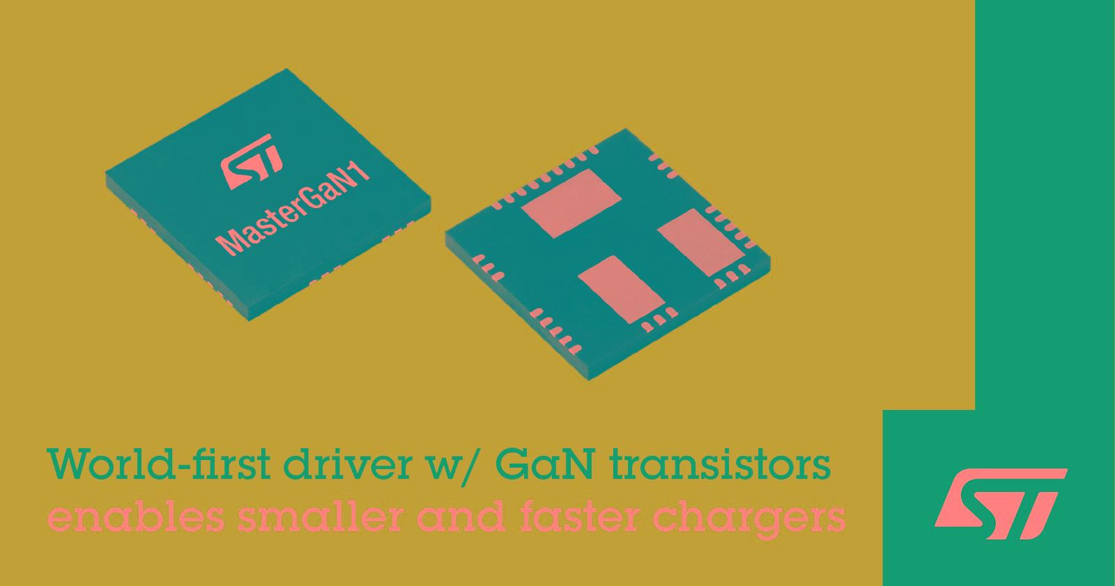 ST新闻稿2020年10月10日——意法半导体推出世界首款驱动与GaN集成产品开创更小、更快充电器电源时代_clean2.jpg