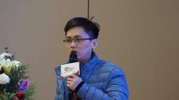 中国功率变换器磁元件学术年会