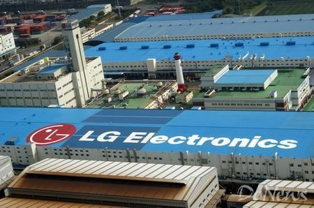 LG3.jpg
