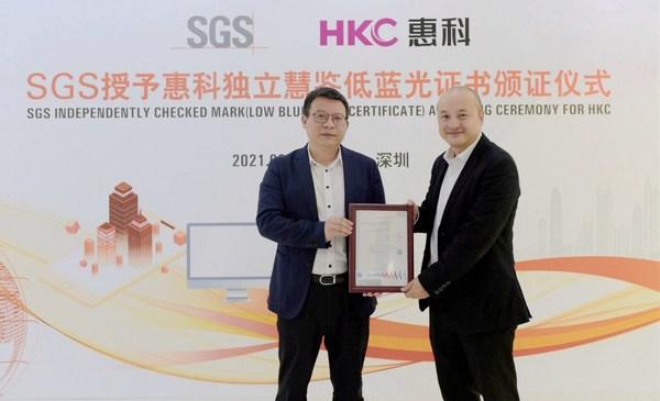SGS为惠科HKC显示器(型号:V2411)颁发独立慧鉴低蓝光认证证书