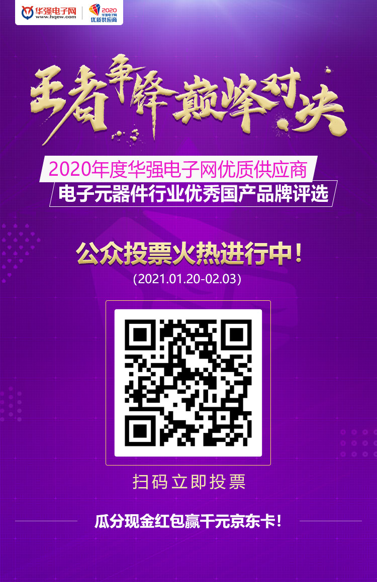 手机海报-投票宣传6.jpg