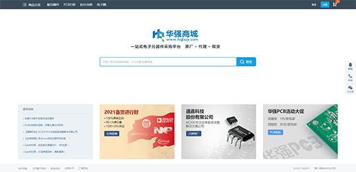 hqbuy.com.jpg