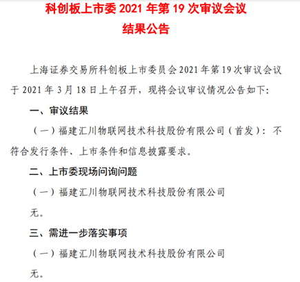 http://www.feizekeji.com/dianxin/528751.html