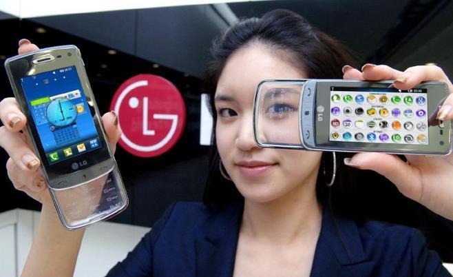LG5.jpg