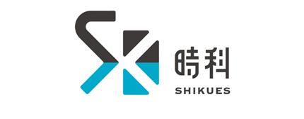 SHIKUES/時科