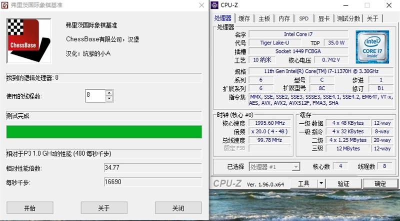 问鼎最强轻薄本宝座!小米笔记本Pro X15评测