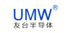 UMW/友台半导体