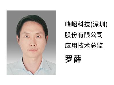 """峰岹科技:BLDC成48V系统""""翘楚"""" 电机驱动IC市场""""混战""""持续"""