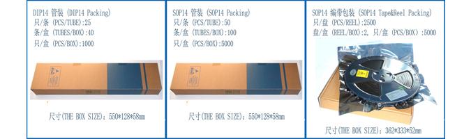LD2044包装.jpg