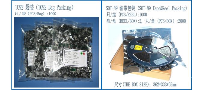 LD1206包装-675.jpg