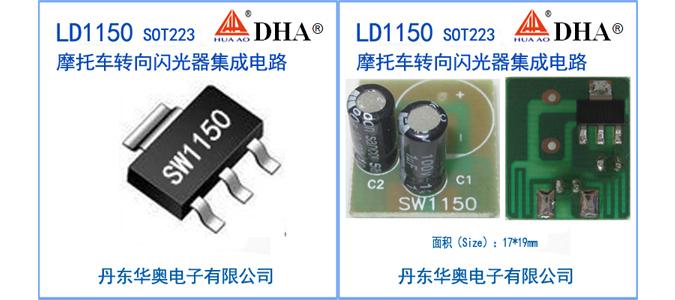 LD1150产品图片-675.jpg