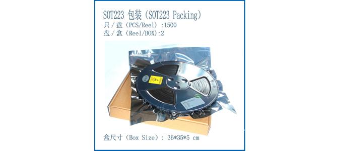 LD1150-SOT223编带675.jpg