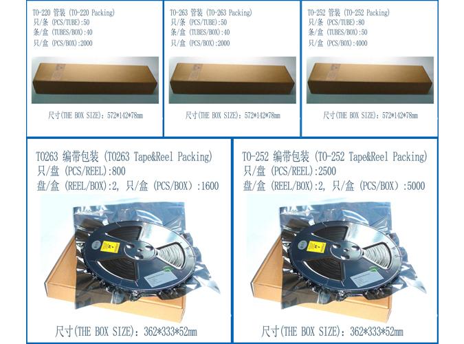 晶体管包装图-220-263-252.jpg