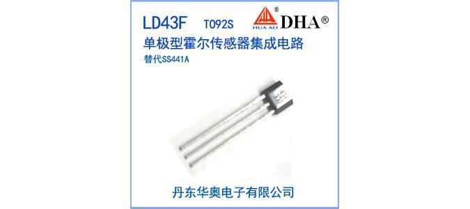 LD43F产品图片-675.jpg