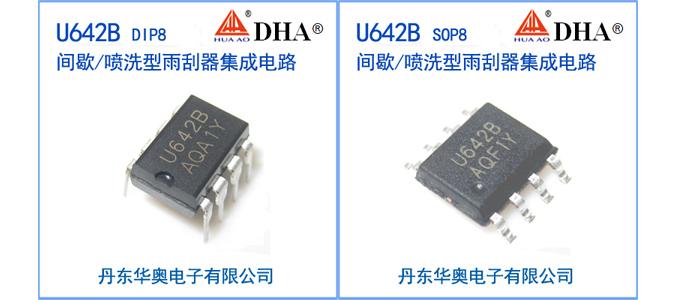 U642B产品图片-675.jpg