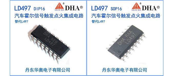 LD497产品图片-675.jpg