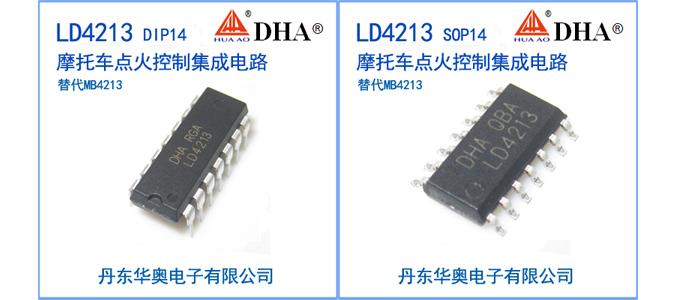LD4213产品图片-675.jpg