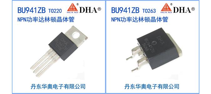BU941ZB产品图片-675.jpg