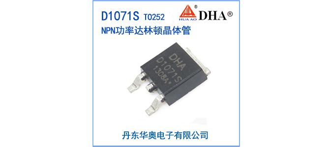 D1071S产品图片-675.jpg