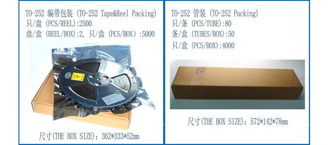 LD1204包装-675.jpg