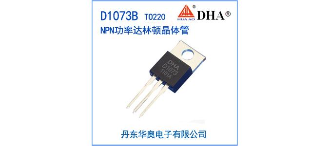 D1073B产品图片-675.jpg