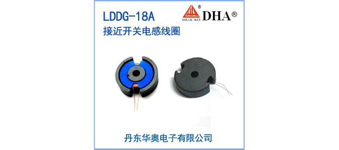 LDDG-18A产品图片-1.jpg