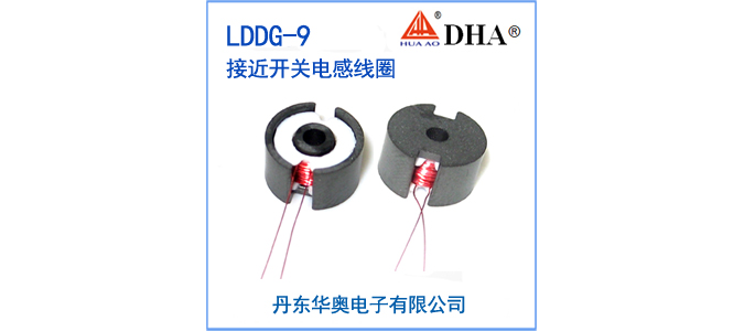 LDDG-9产品图片-1.jpg