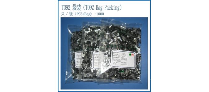 TO92袋装-675.jpg