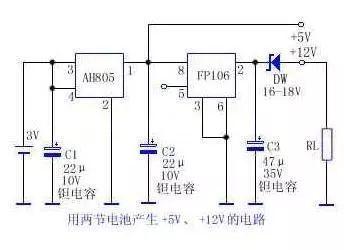 3V转+5V、+12V的电路图.jpg