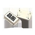 IC电子元器件-晶振全系列