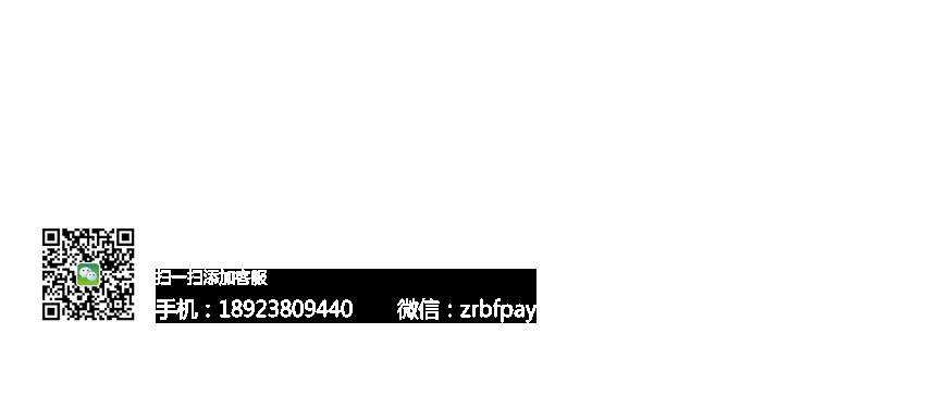 推举IC电子元器件供应商(2)联系方式