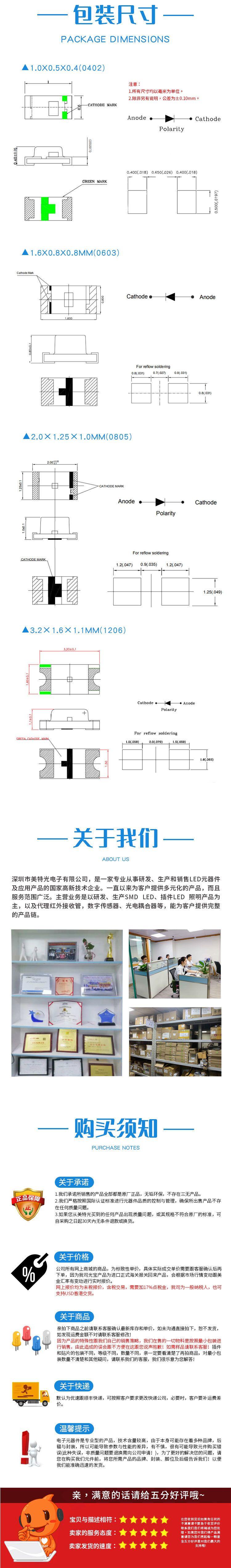佰鸿详情页2.jpg
