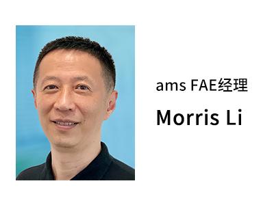 Morris Li.jpg