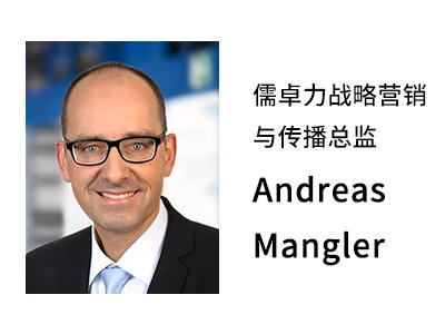Andreas Mangler.jpg